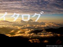 topfuji250.jpg